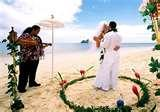 Best Honeymoon Packages In Hawaii pictures